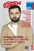 2021_1_mirjudo cover-1