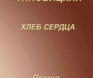 panorama_kniga